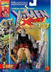 quark action figure x-men x-force series